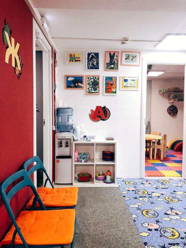 умнички детский клуб москва