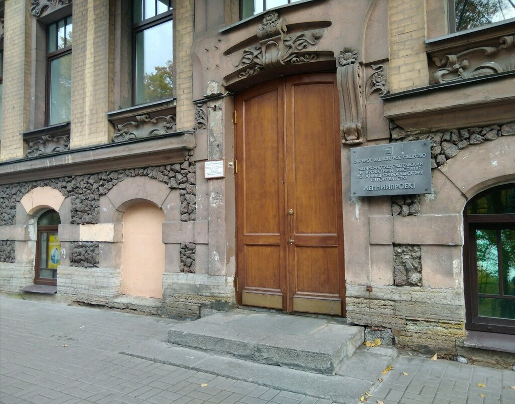интернет-маркетинг — Hoog — Санкт-Петербург, фото №2