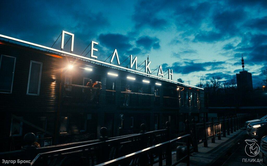 Ночной клуб пеликан архангельск куда сходить в москве в клубе