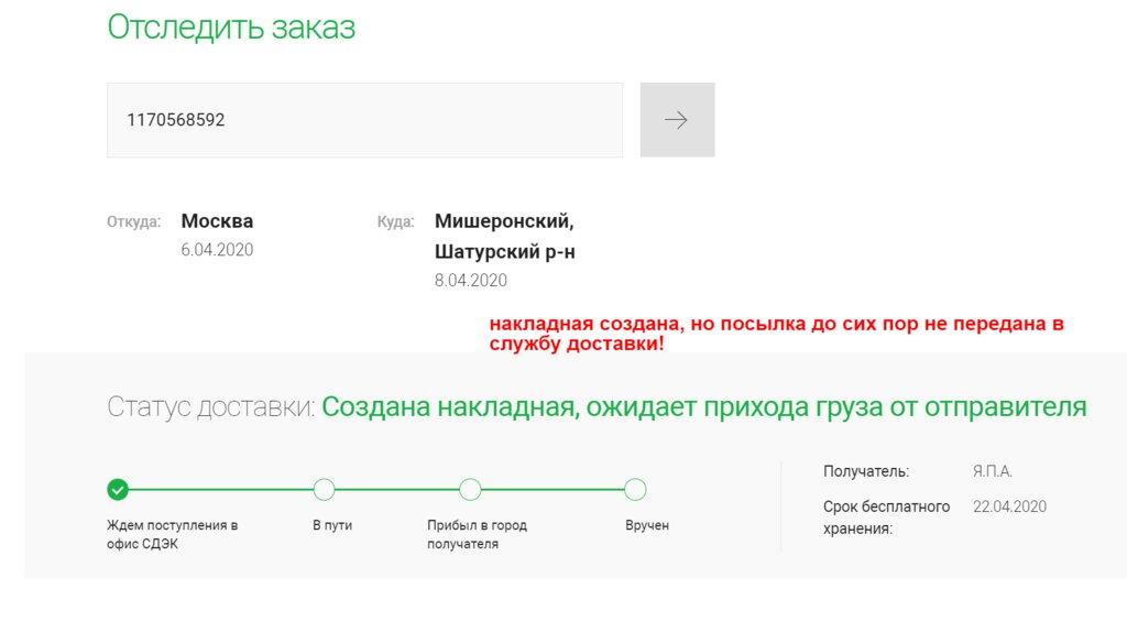 интернет-магазин — Мегасимка — Москва, фото №2