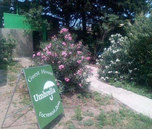 Guest House Umbrella