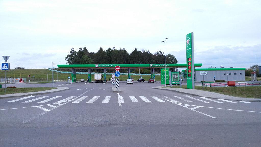 АЗС — Белоруснефть — Смолевичи, фото №1
