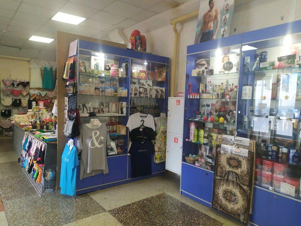 Магазин женского белья на ленина женские нижние белье современная
