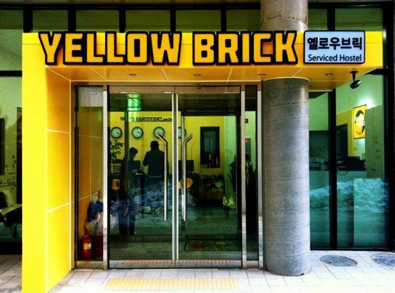Yellow Brick Hostel