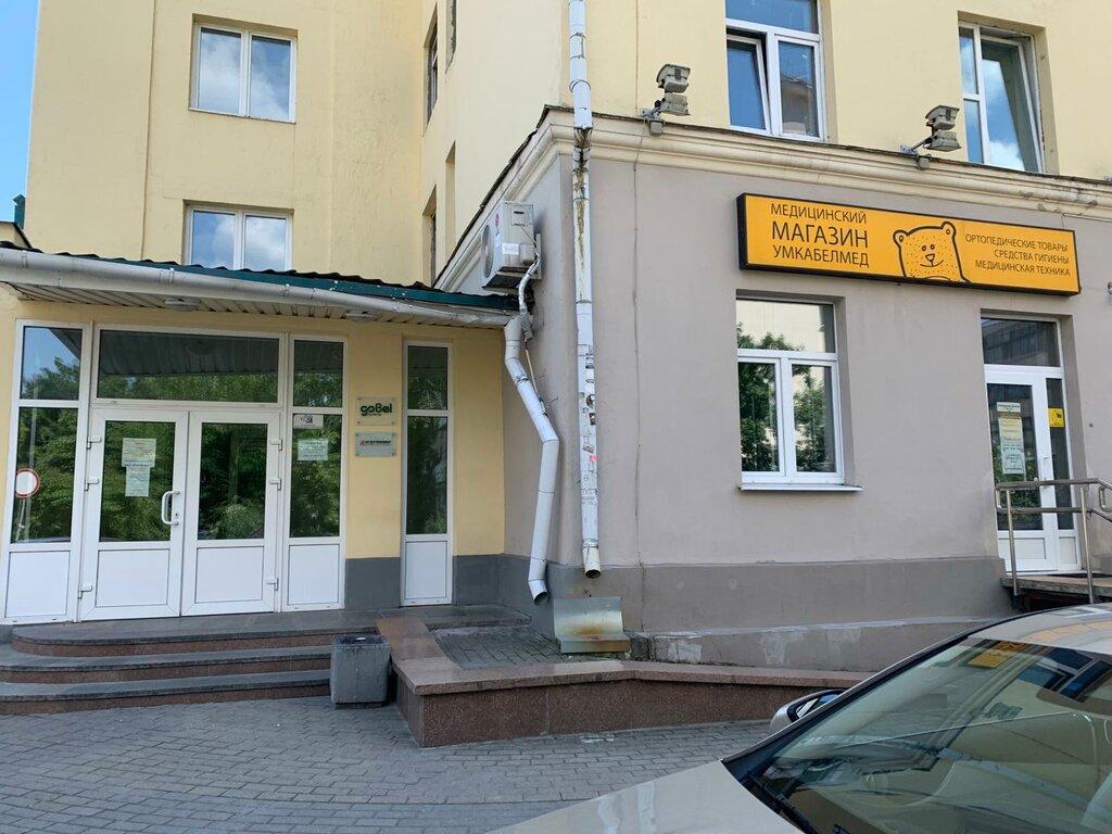 турагентство — GoBelTur — Минск, фото №1