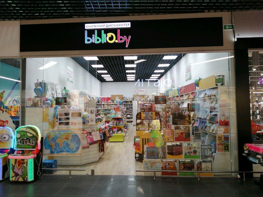 книжный магазин — Biblio.by — Могилёв, фото №2
