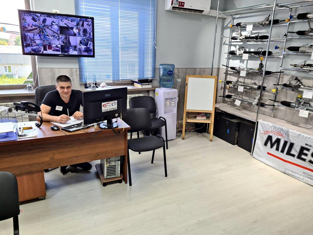 автосервис, автотехцентр — Слав Сервис — Ханты-Мансийск, фото №2
