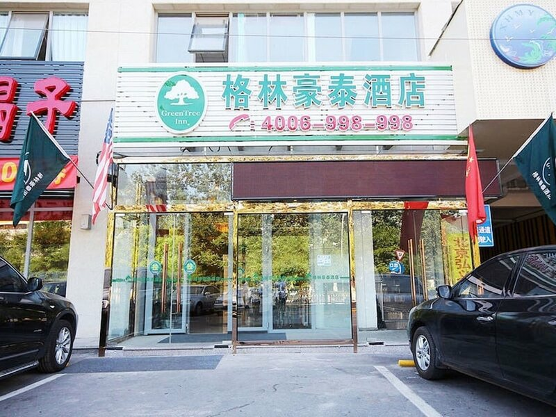 GreenTree Inn Beijing Haidian District Xueyuan Road Wudaokou Subway Station Business Hotel