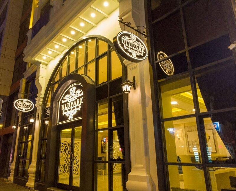 Bursa Ulupark Hotel