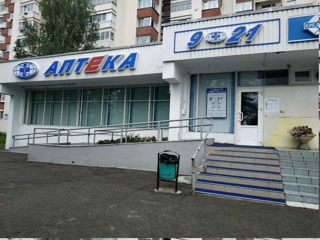 аптека — Итера-Мед — Минск, фото №2