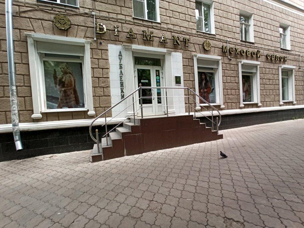 Магазин Воронеж Ул Мира