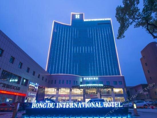 Hongdu International Hotel Nanchang