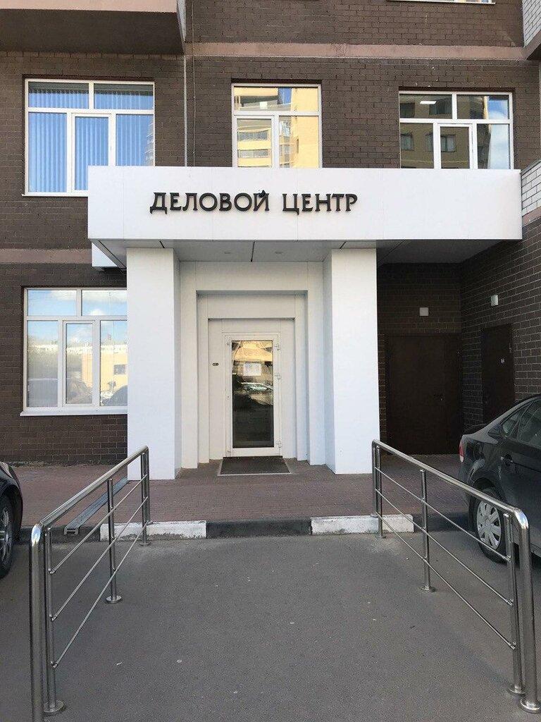 юридические услуги — Право на защиту — Воронеж, фото №1