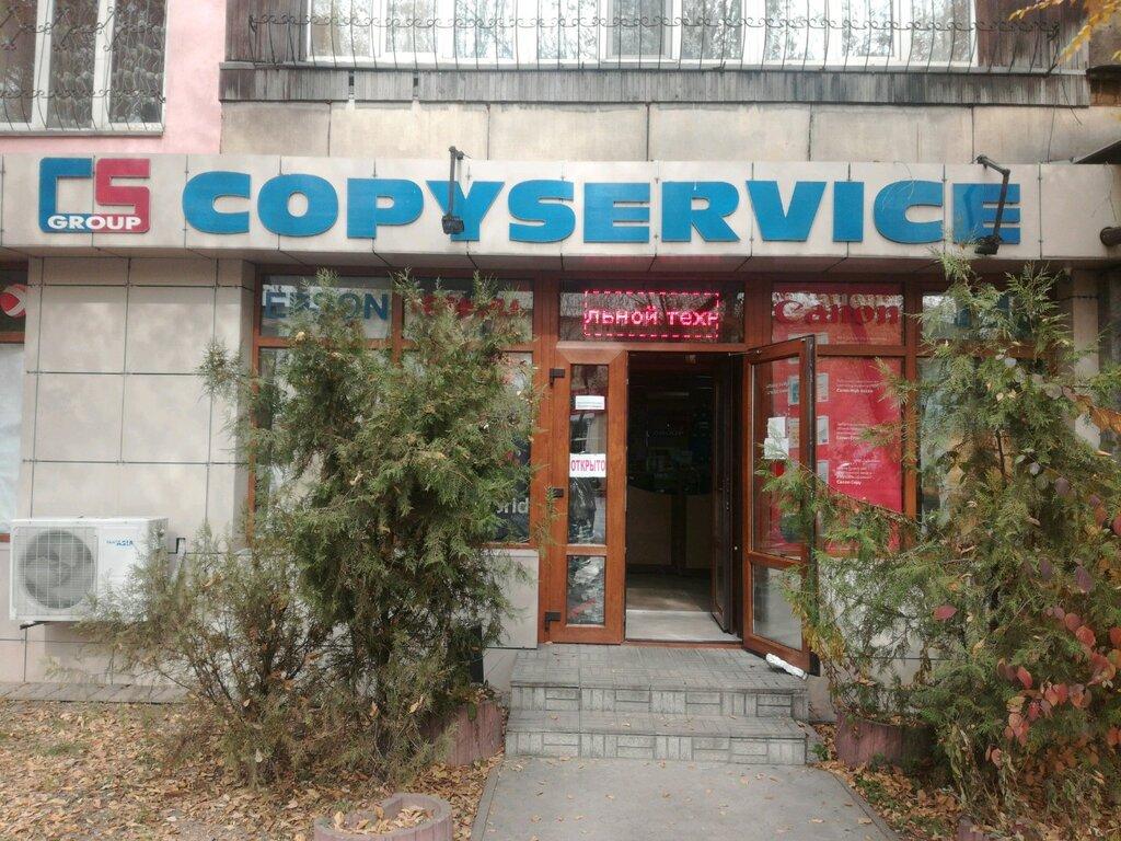 ремонт оргтехники — Cs Trade — Алматы, фото №2