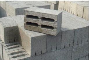 бетон, бетонные изделия — РБУ № 7 — Витебск, фото №2