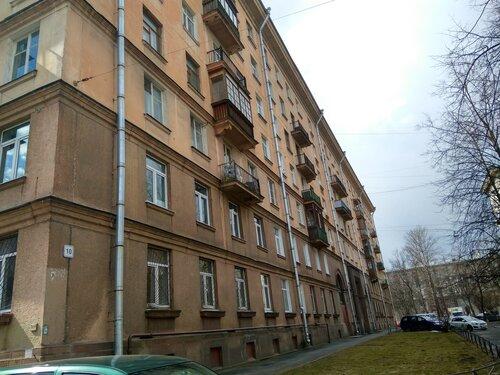 Городская больница одинцово фото