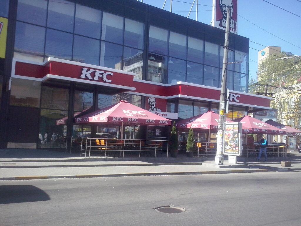 швидке харчування — KFC — Дніпро, фото №1