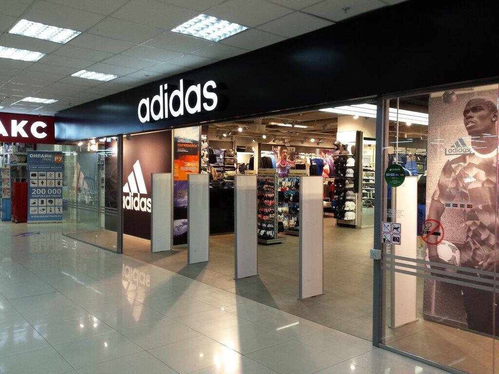 0085f2d6 Adidas - спортивный магазин, Балашиха — отзывы и фото — Яндекс.Карты