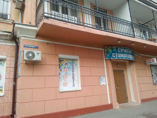 Поликлиника на дмитриева омск официальный сайт