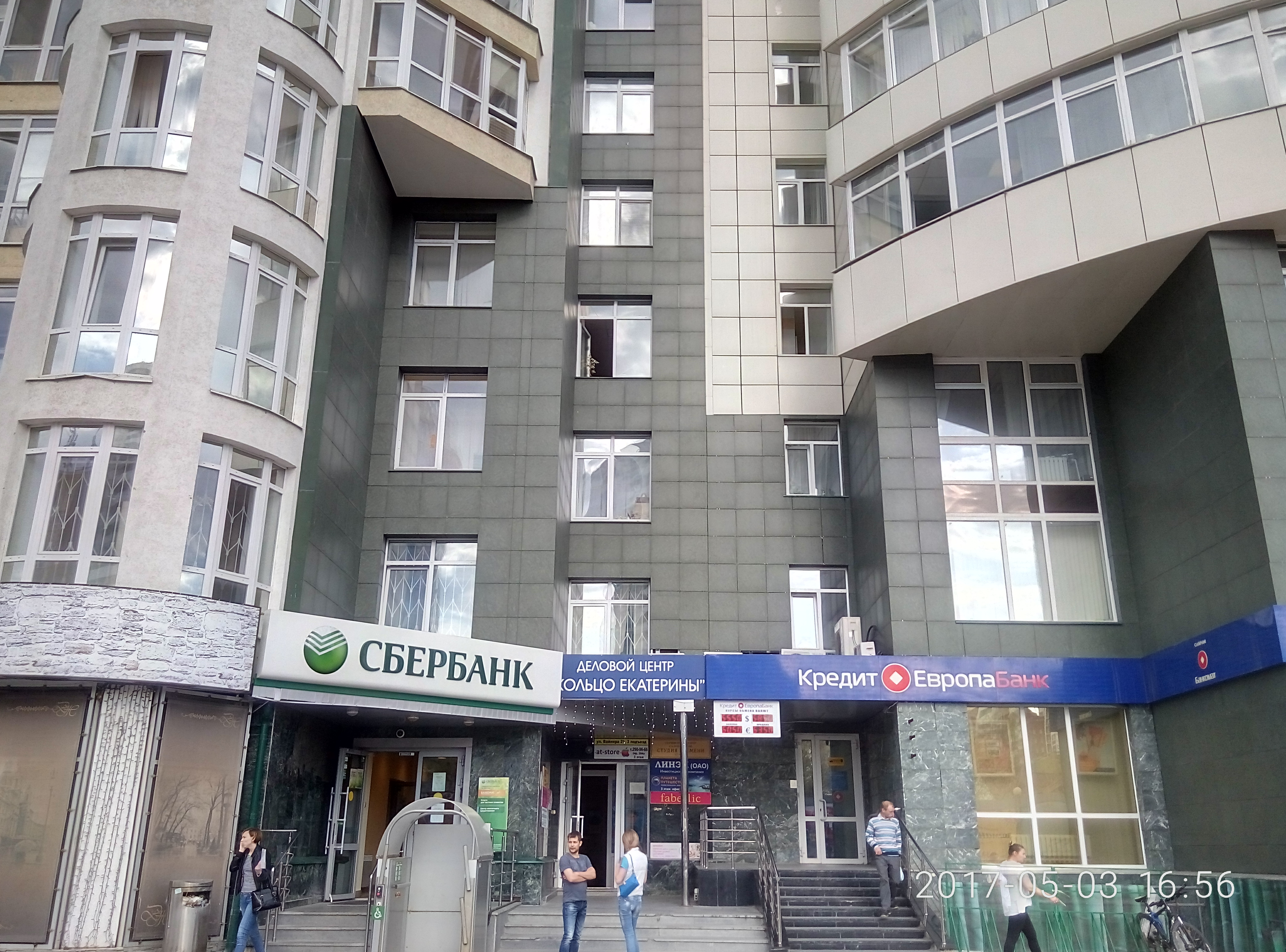 Интернет Магазин Ат Екатеринбург