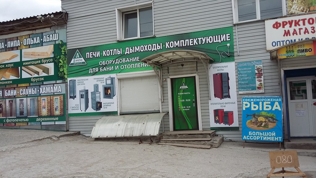 камины, печи — Азбука дерева — Новосибирск, фото №1