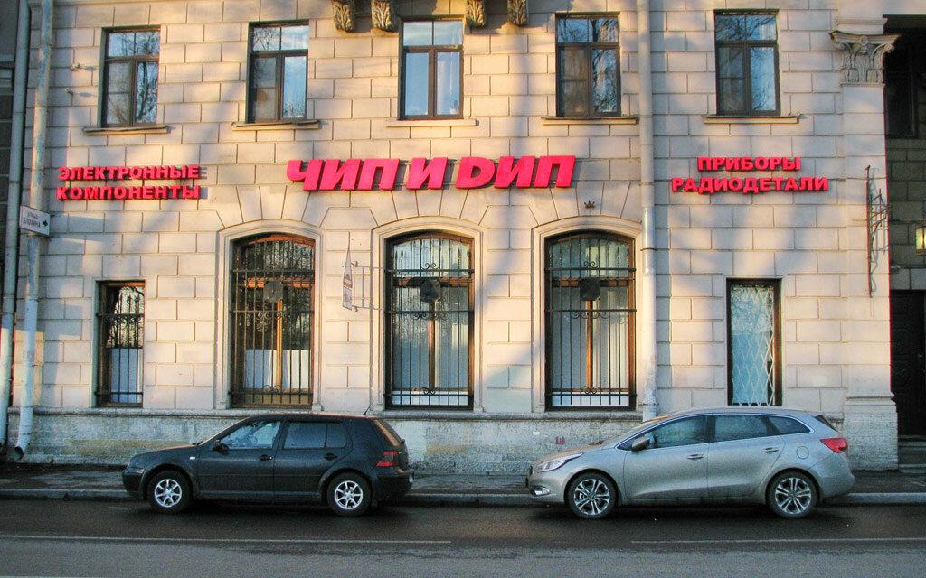 Магазин и оптовый отдел в Санкт-Петербурге на Восстания.