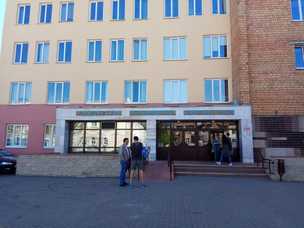 аптека — Аптека — Могилёв, фото №2