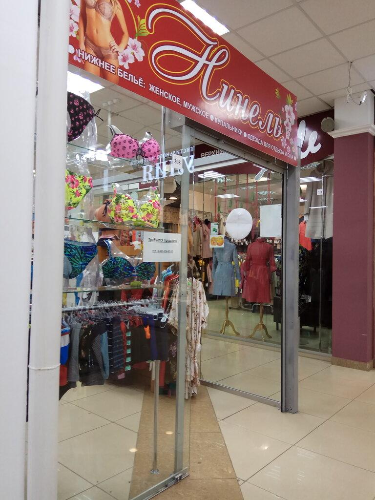 Салоны женского белья омск ультразвуковой светодиодный массажер