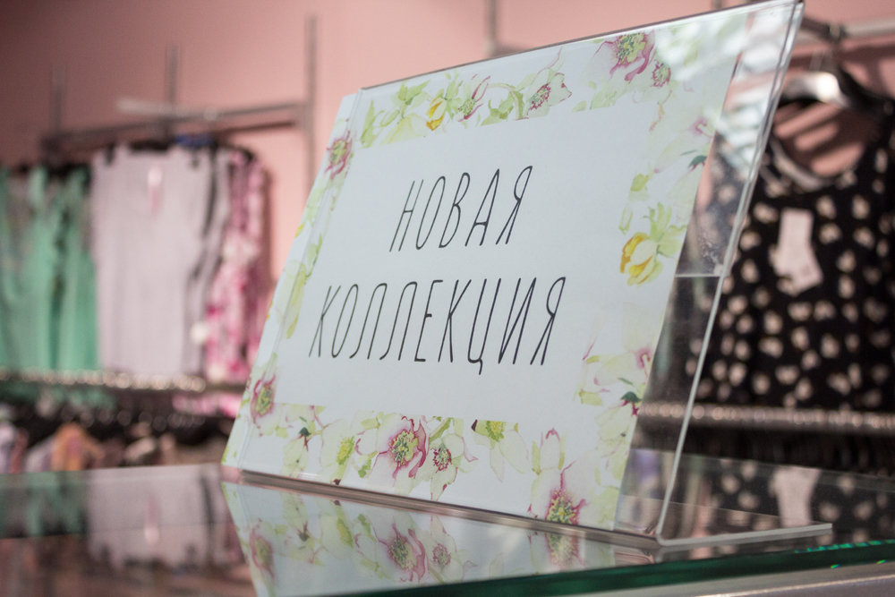магазин одежды — Трикотаж — Санкт-Петербург, фото №6