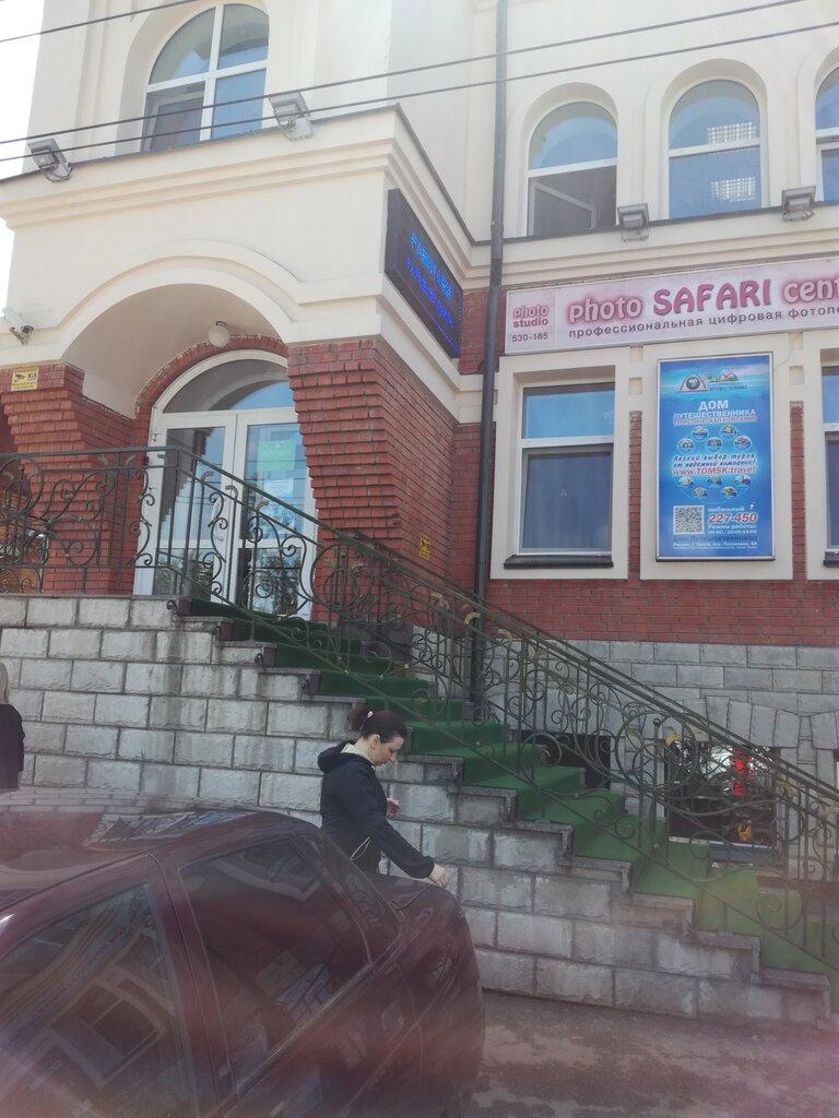 Фотоцентр сафари в томске автомобиля