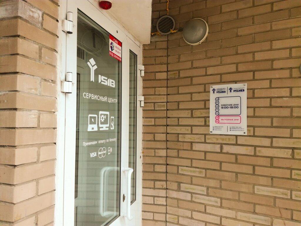 IT-компания — Сибирский центр информационных технологий — Иркутск, фото №1