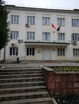 Контрольно счетный орган муниципального образования город Ефремов  Контрольно счетный орган муниципального образования город Ефремов