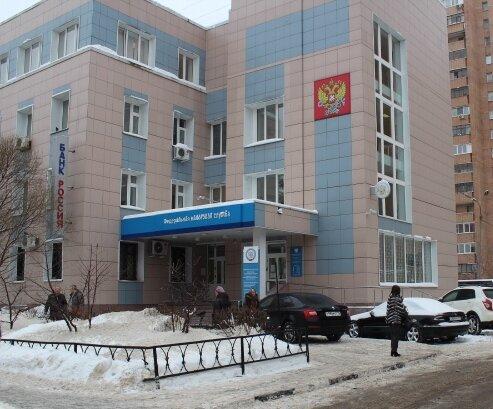 tax auditing — Межрайонная ИФНС России № 2 по Московской области — Korolev, photo 2