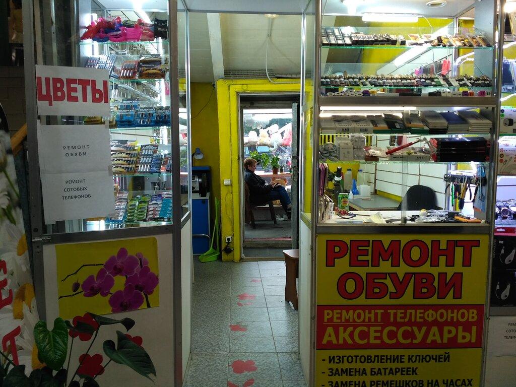 Магазин цветы м домодедовская, свадебный букет бутоньерка