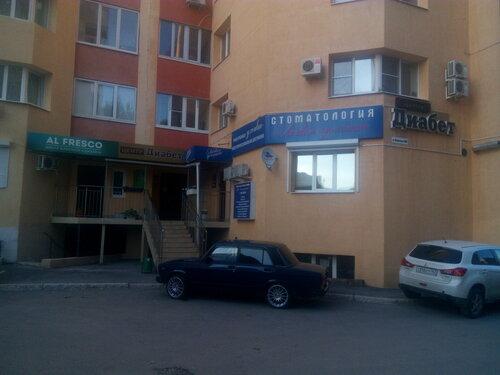 Поликлиника ул. судостроительная красноярск