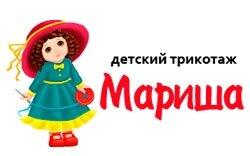 швейная фабрика — Компания Мариша — Комсомольск, фото №1