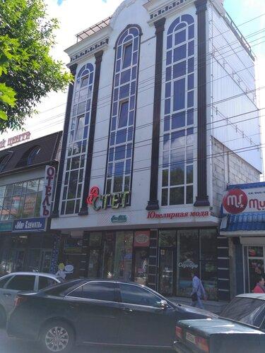Магазин женского белья ессентуки купить массажер киев