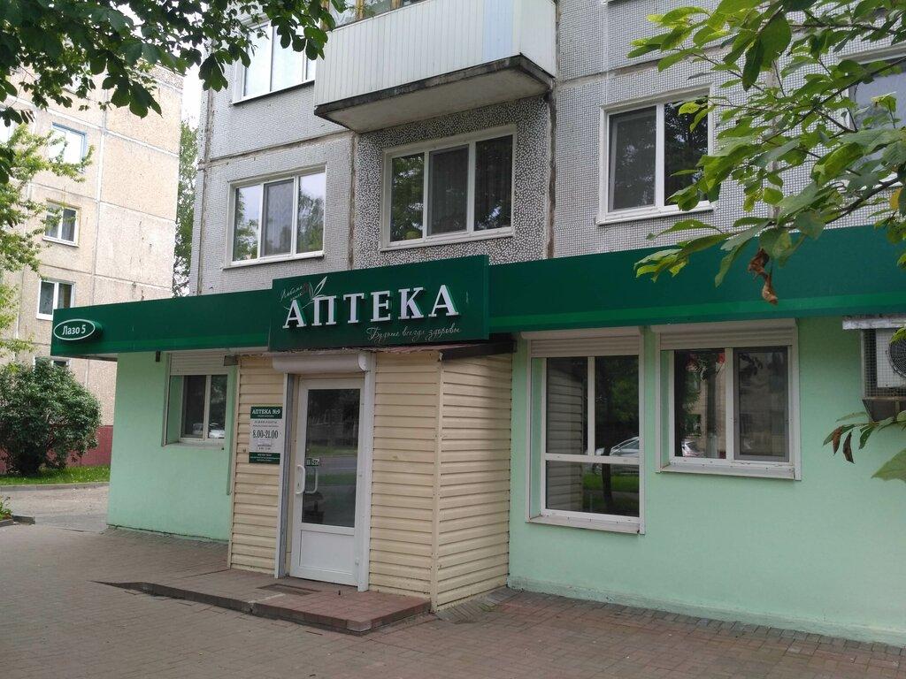 аптека — Ясса аптека № 9 — Витебск, фото №2
