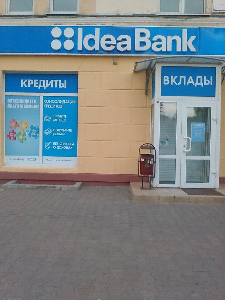 Деньги в долг на карту онлайн украина