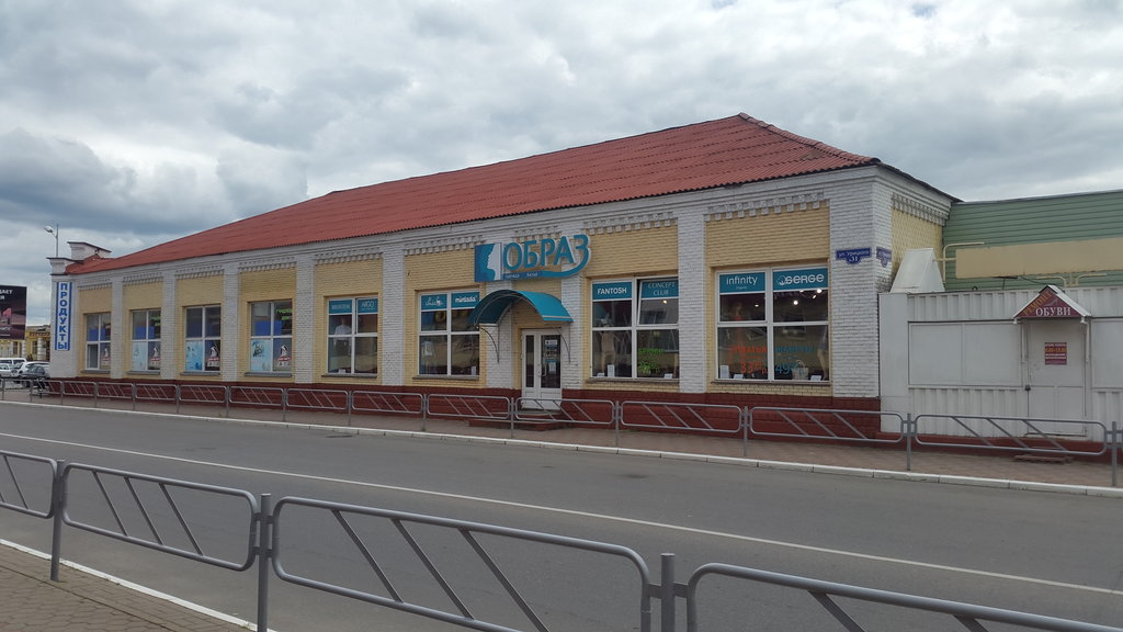 магазин одежды — Магазин одежды и белья Образ — Жлобин, фото №1