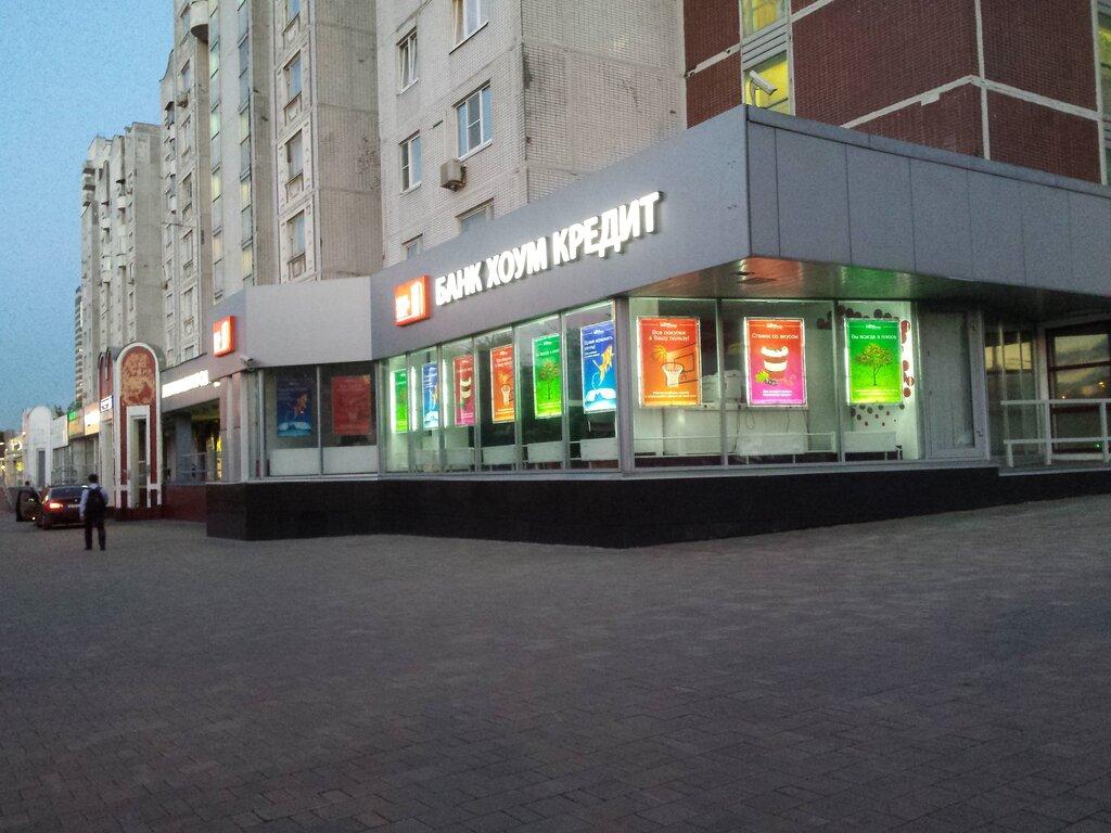 Траст банк кредит наличными онлайн