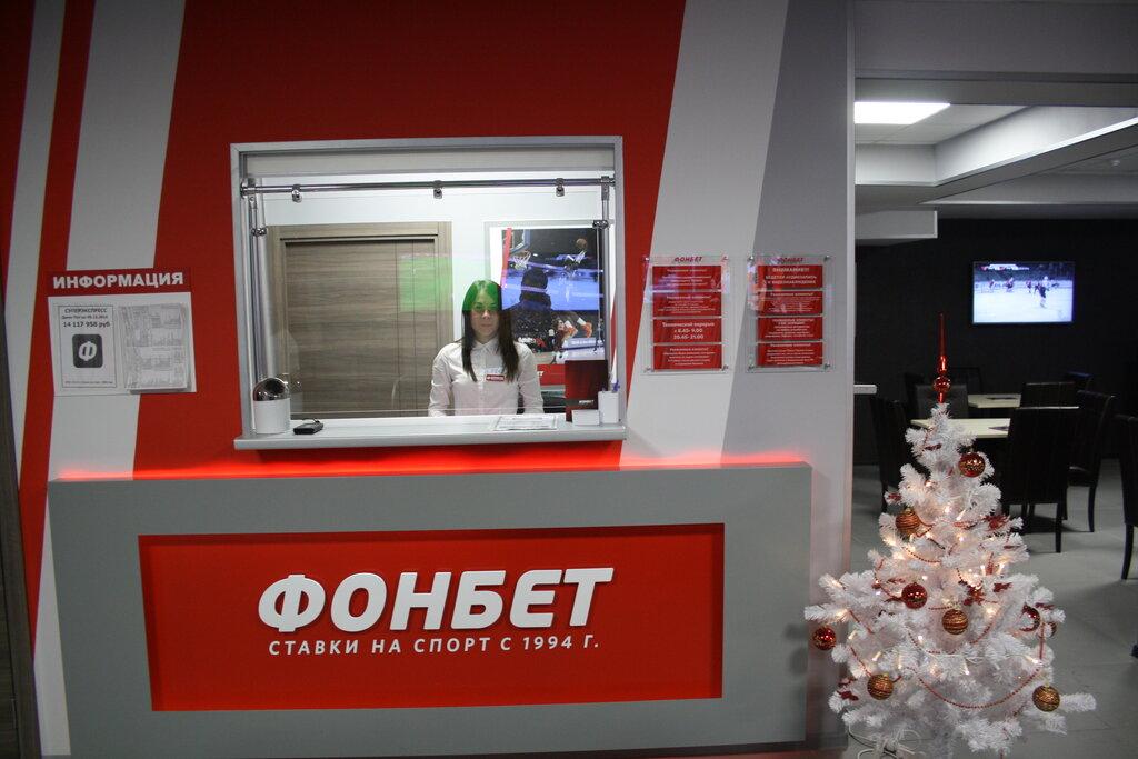 Ставки на спорт в обнинске как быстро заработать в интернете 50 рублей