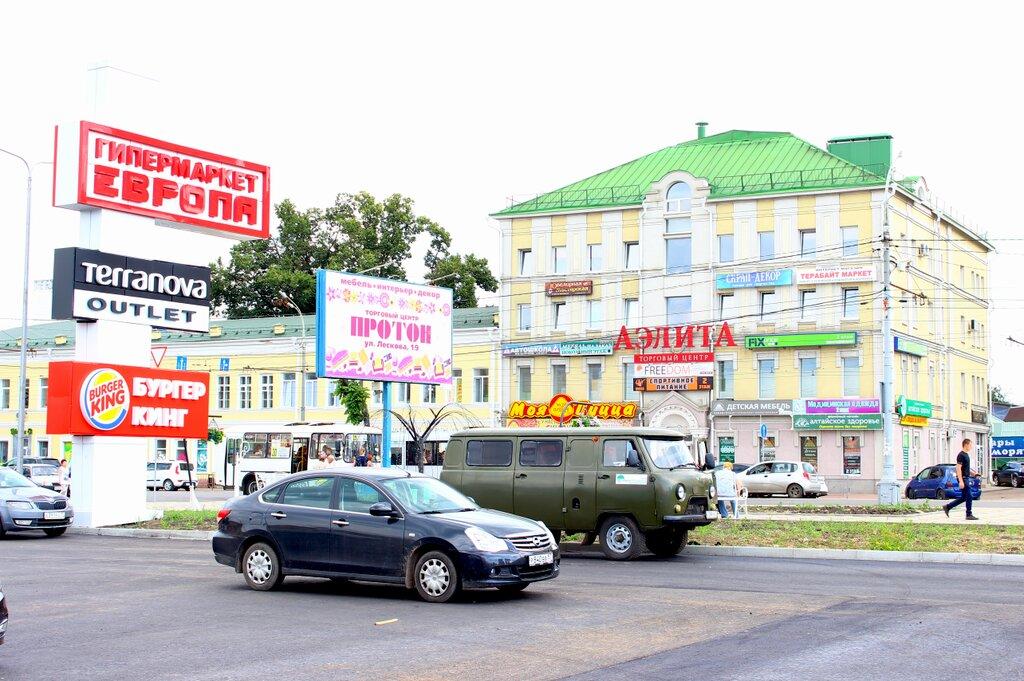 интернет-магазин — Интернет-магазин Терабайт маркет — Орёл, фото №1