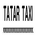 Татар Такси
