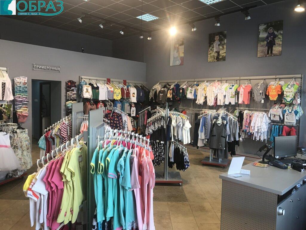 магазин одежды — Магазин одежды и белья Образ — Жлобин, фото №2