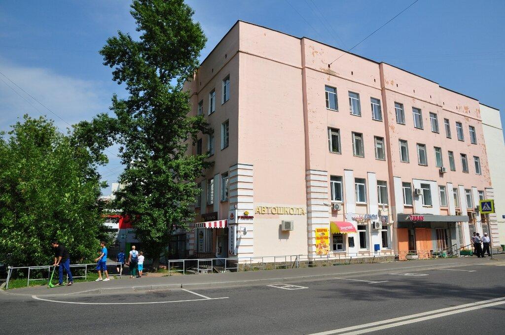 автошкола — Техника — Москва, фото №1