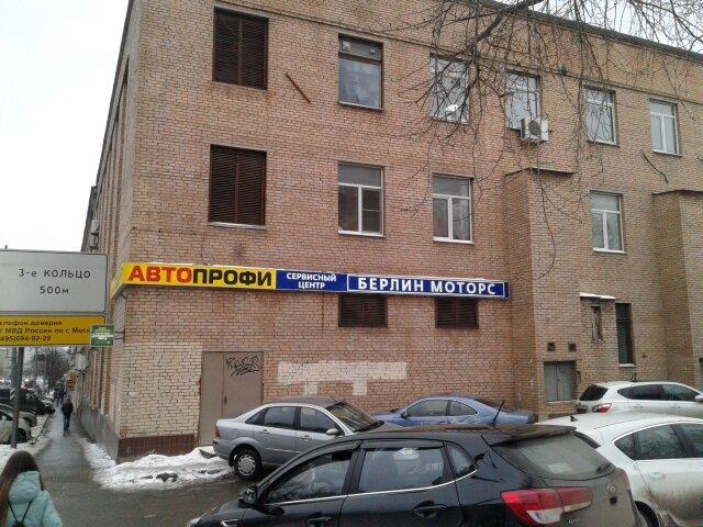 Автосалон на вавилова 13а в москве автоломбард елизаровская