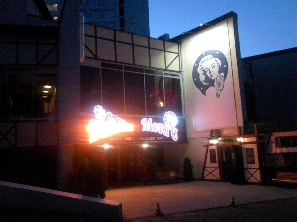Брянск ночной клуб барселона пиво в ночном клубе