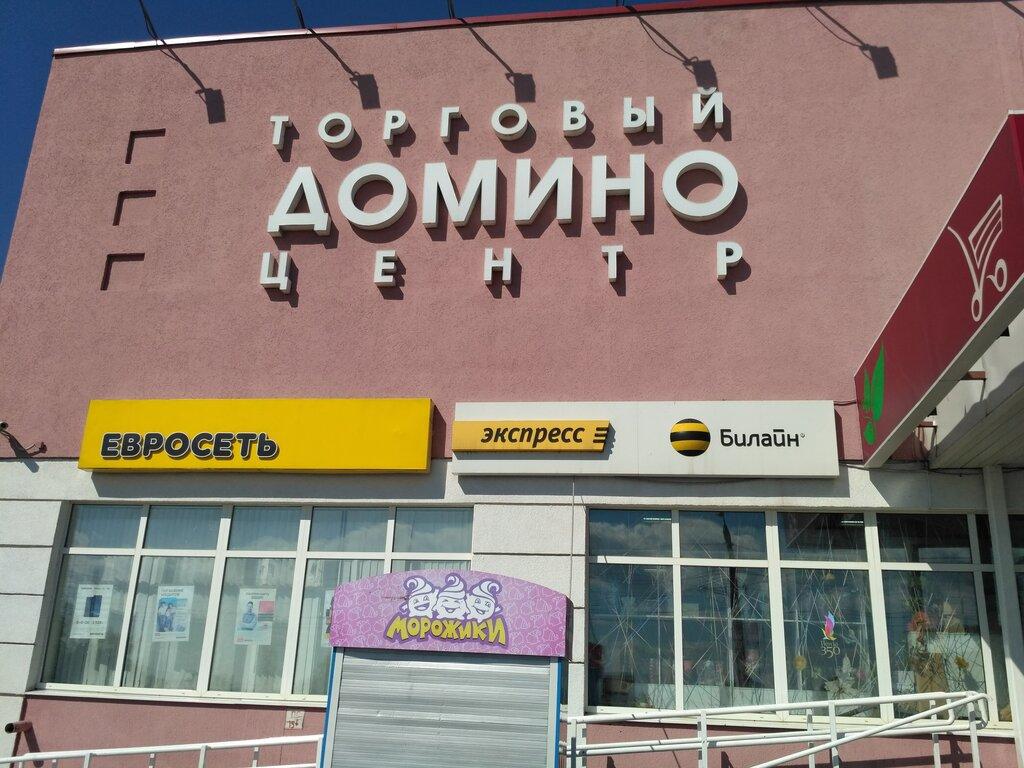 кузнецкий банк онлайн пенза код 643 кредиты