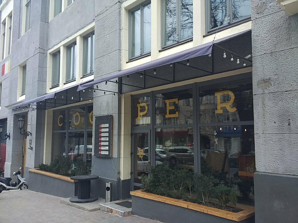 ресторан — Cooper Burgers — Одесса, фото №4